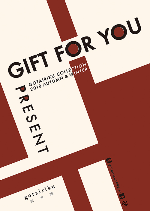 [NEWS] GIFT FOR YOU