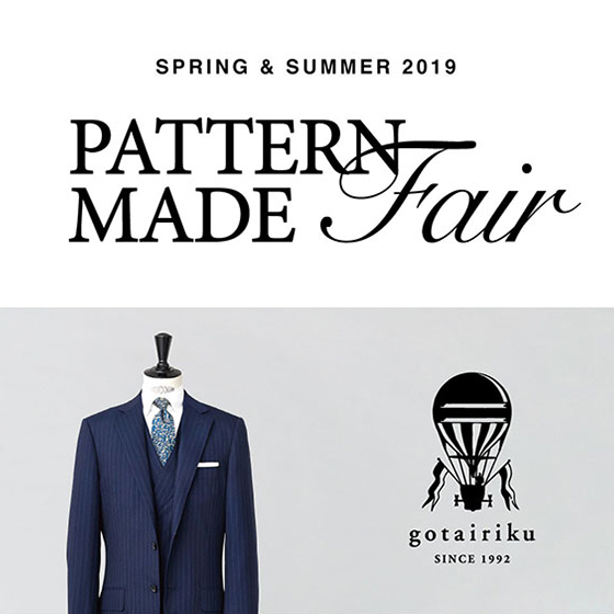 PATTERN MADE FAIR