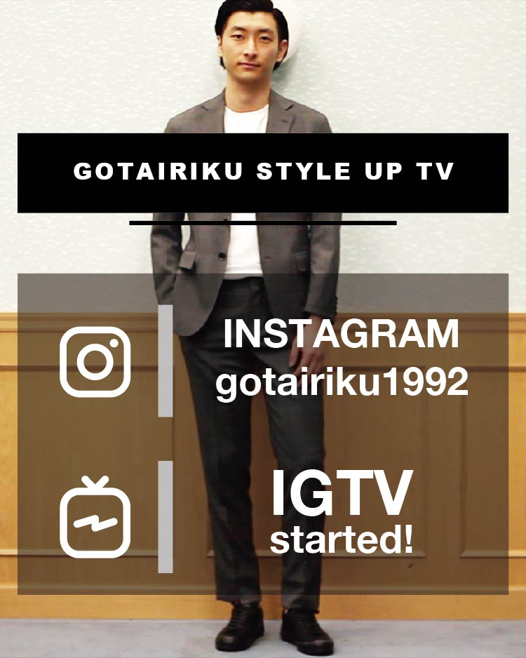 GOTAIRIKU STYLE UP TV