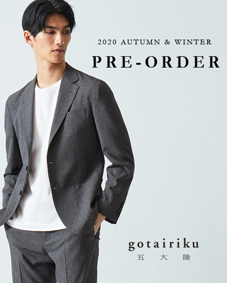 AUTUMN & WINTER 2020 WEB先行受注会